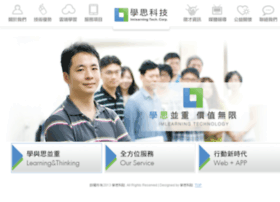imlearning.com.tw