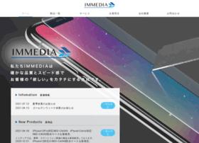 immedia-web.co.jp