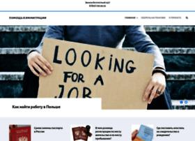 immigration-help.ru