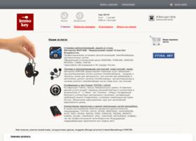immo-key.ru