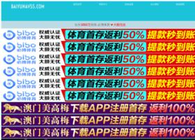 imnewbieschool.com
