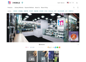 imobile.com.hk