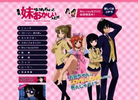 imocyo-anime.com