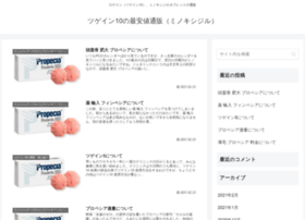 imode-press.jp