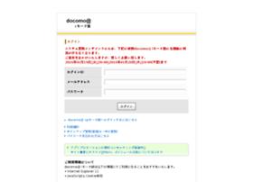 imodeip.nttdocomo.co.jp