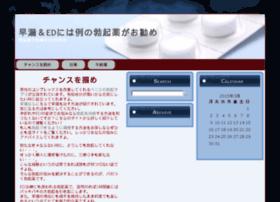 imok-advertising.com
