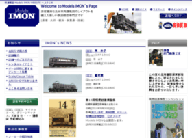 imon.co.jp