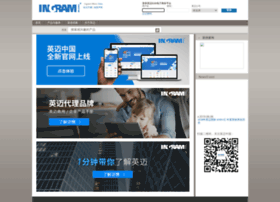 imonline.ingrammicro.com.cn