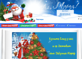 imoroz.by