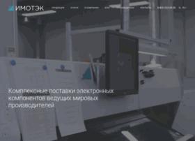 imotech.ru