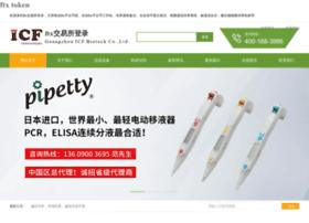 imperativeideas.com