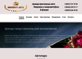 imperia-auto.com.ua