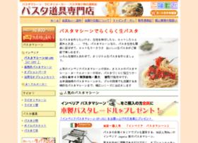 imperia.buonoitalia.jp