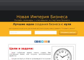imperiabiz.com