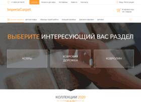 imperiacarpet.ru