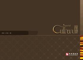 imperialcullinan.com.hk