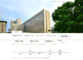 imperialhotel.co.jp