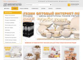 imperiaposudy.ru