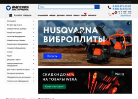 imperiatools.ru