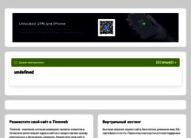 imperiavann.ru