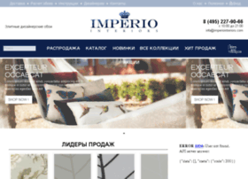 imperiointeriors.com