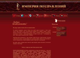 imperium.su