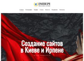 imperiya.info