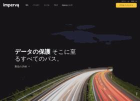 imperva.jp