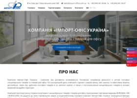 import-office.com.ua