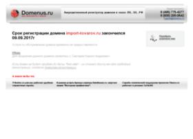 import-tovarov.ru