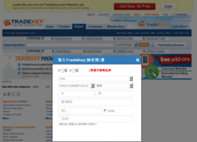 importer1.tradekey.com