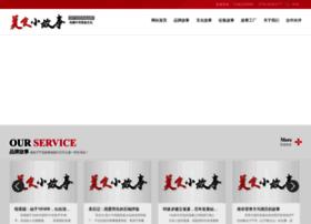 importfoods.com.cn