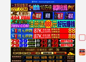 importirbajuanak.com