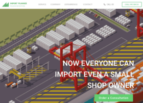 importplanner.com