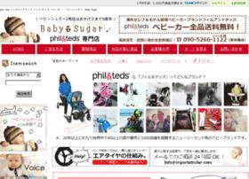 importstroller.com