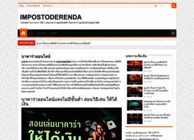 impostoderenda.org