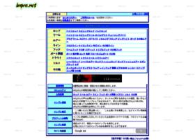 impre.net