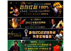 impressionlink.com