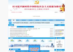impta.com