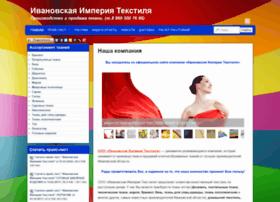 imptekstile.ru