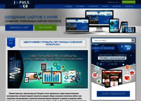 impuls-web.ru