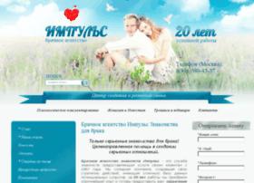impulse-a.ru