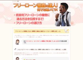 impulse-navi.ne.jp