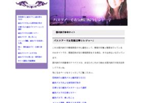 impulsephotographyblog.com