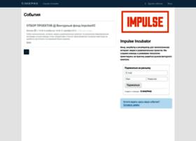 impulsevc.timepad.ru