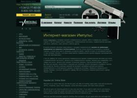 impulsgun.ru
