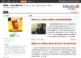 imsalon.blog.sohu.com