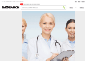 imsearch.co.kr