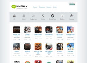 imtalk.info