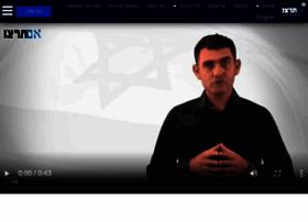 imti.org.il